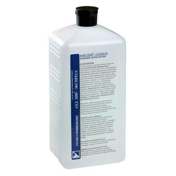 АХД 2000-экспресс 1 л, кожный антисептик