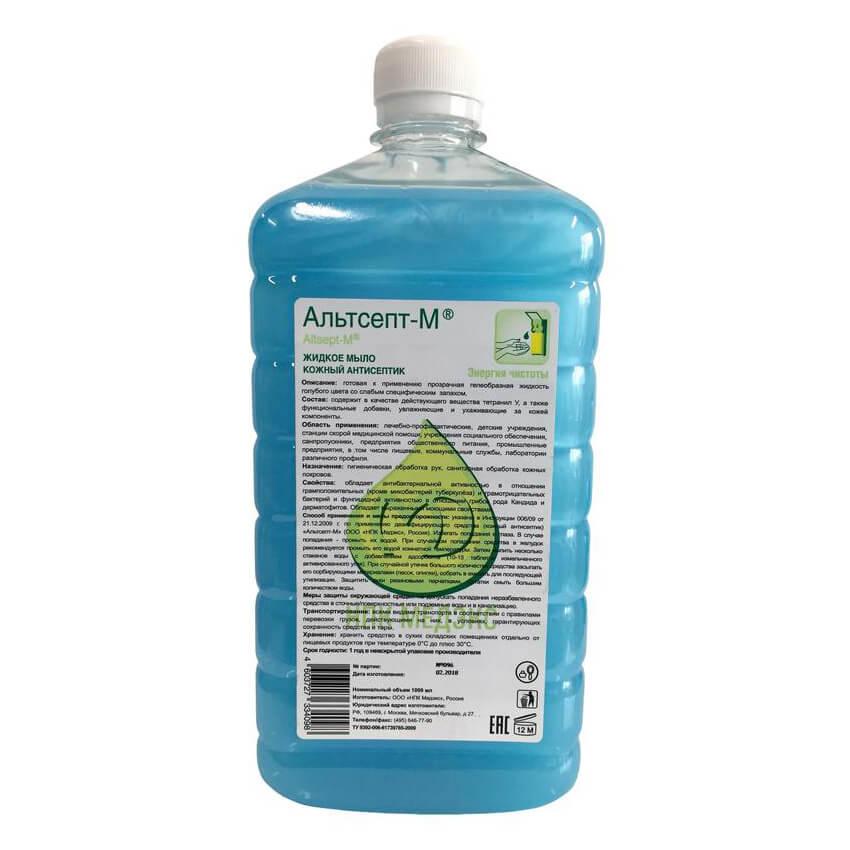Альтсепт М 1 л (диспенсопак) - жидкое мыло