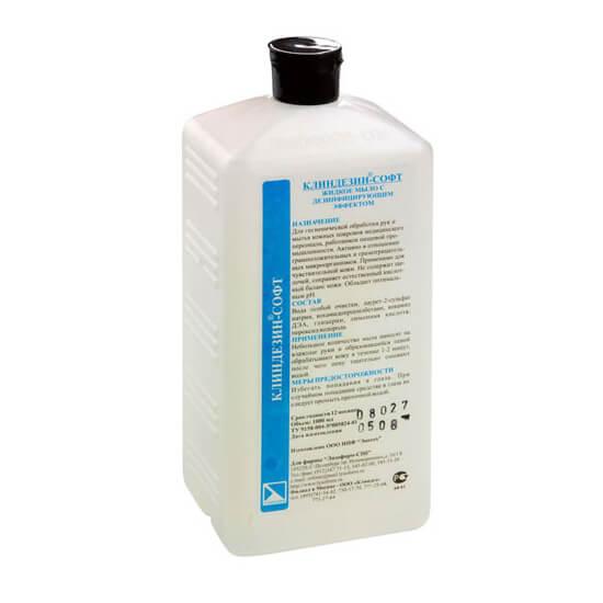 Клиндезин Софт 1 л (антисептик) - жидкое мыло