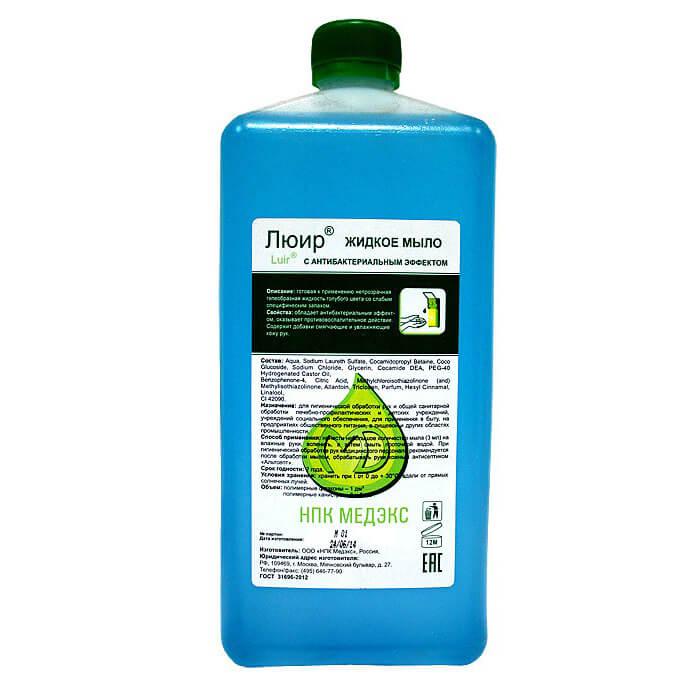 Люир антибактериальное жидкое мыло 1 л