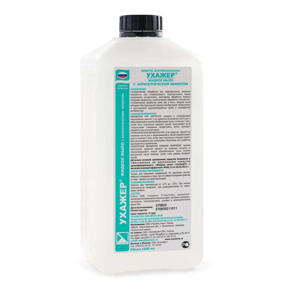 Ухажер жидкое мыло 1 л (антисептик)